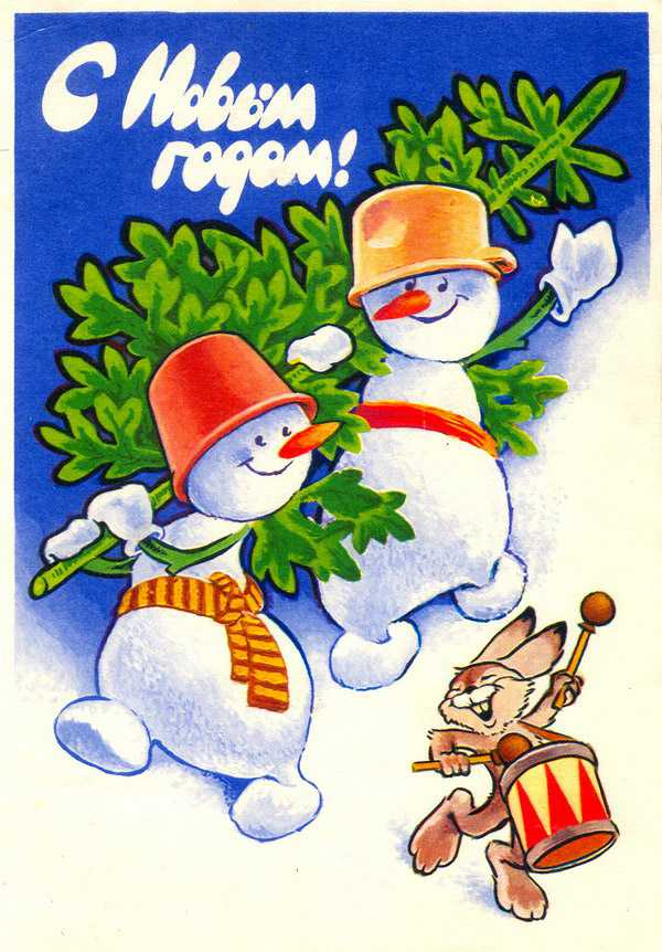 Нарисованная открытка к новому году своими руками