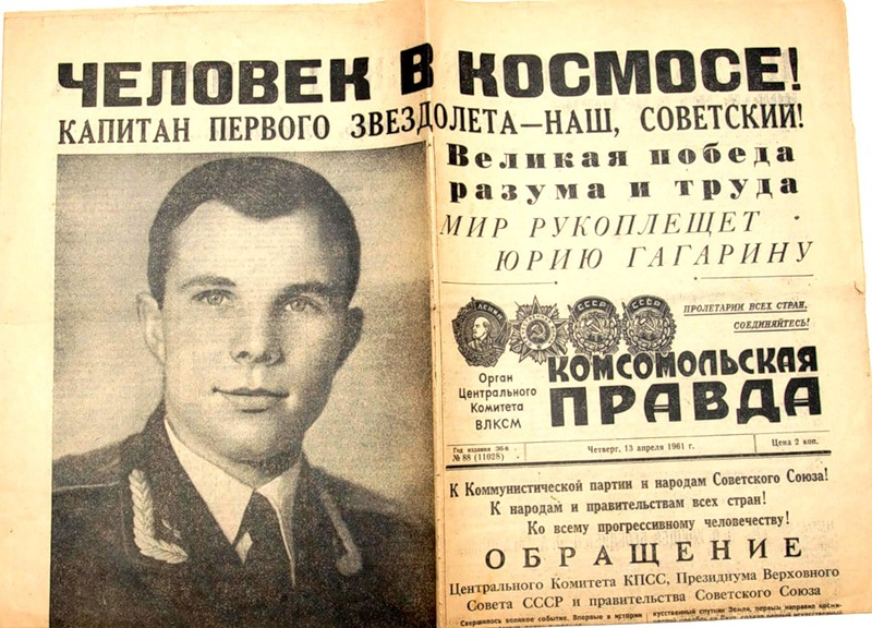 https://mnogoto4ka.ru/wp-content/uploads/2012/04/gazeta.jpg