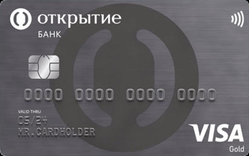 росбанк кредит наличными отзывы клиентов